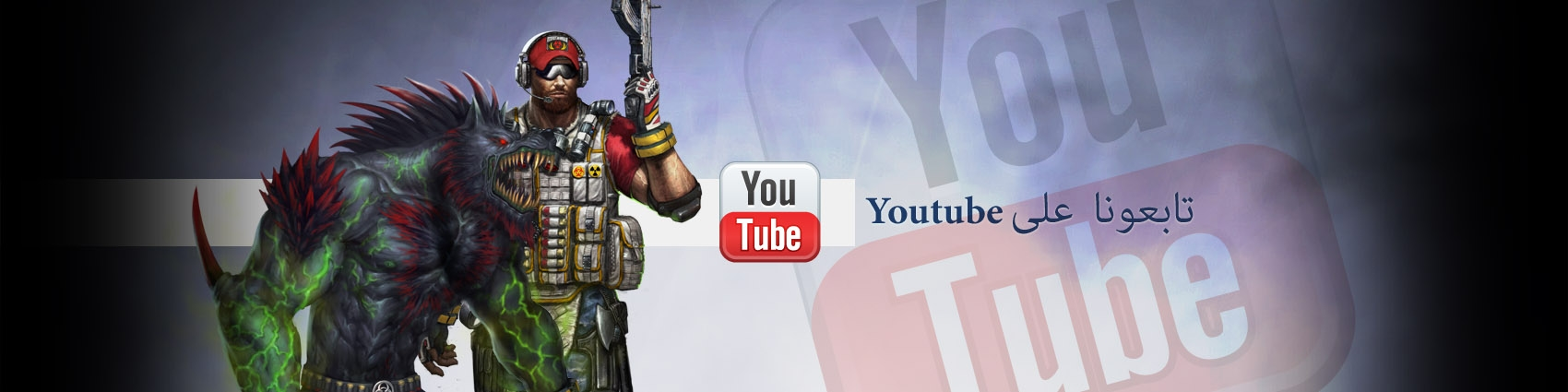 ولف تيم على Youtube