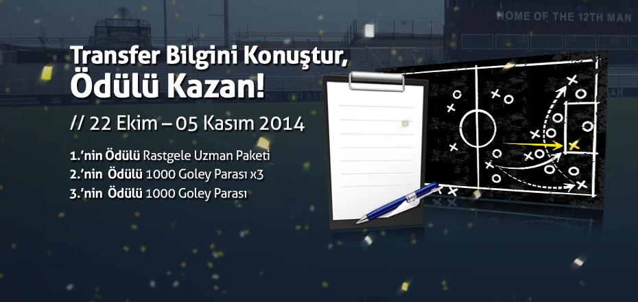 Transfer Sistemi'nin Püf Noktalarını Yaz, Ödülleri Kazan!
