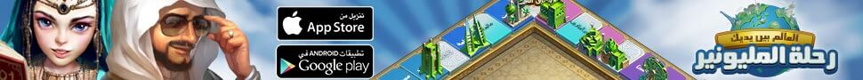 joygame_ar_travelling_millionaire_mobile_game_top_banner_item