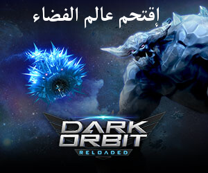 joygame_dark_orbit_browsing_games_banner