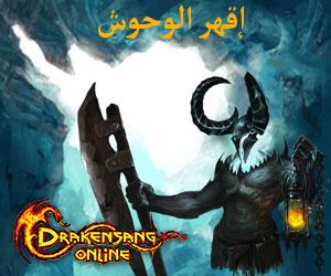 joygame_drakensang_browsing_games_banner