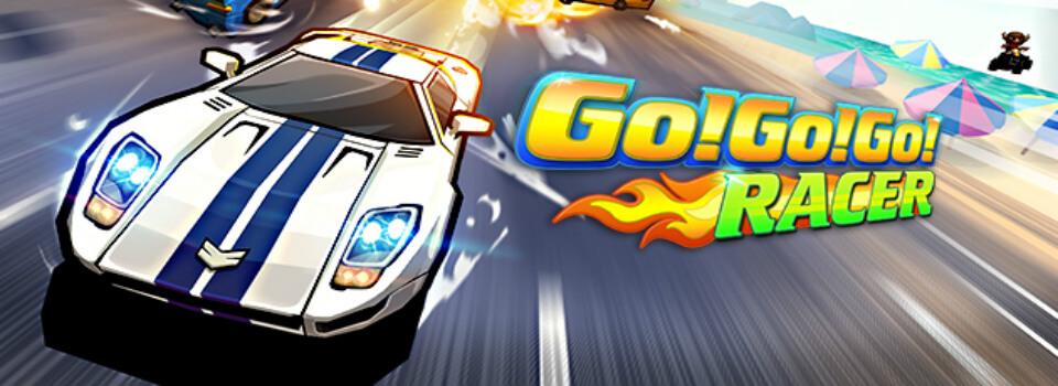 joygame_go_go_go_racer_mobile_games_slider_image