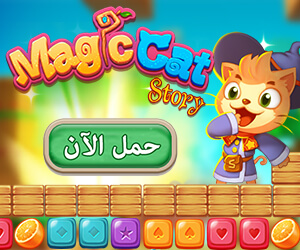 joygame_magic_cat_story_mobile_games_free_new_banner
