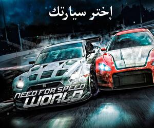 joygame_need_for_speed_world_games_banner