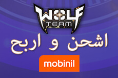 joygame_wolfteam_mmofps_online_games_mobinil_event_news