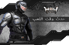joygame_wolfteam_mmofps_online_games_play_time_event_news