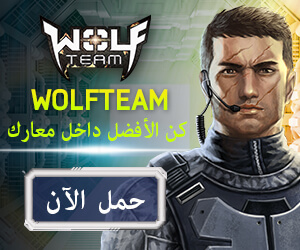 joygame_wolfteam_mmofps_online_pc_games_banner