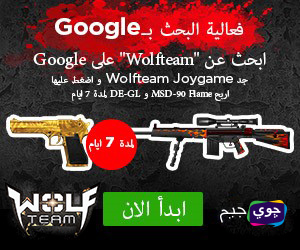 joygame_wolfteam_mmofps_pc_games_online_search