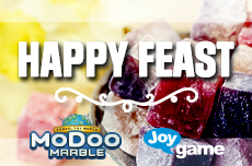 modoo_marble_online_pc board_game happy_feast
