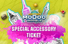 modoo_marble_online_top_pc_games win event
