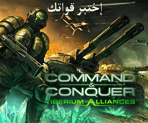joygame_command_conquer_browser_games_banner