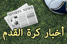 goley_pc_games_top_online_football_news