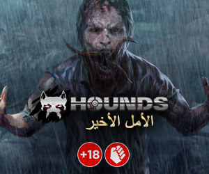 hounds_last_hope_mmo_free_to_new_right_banner
