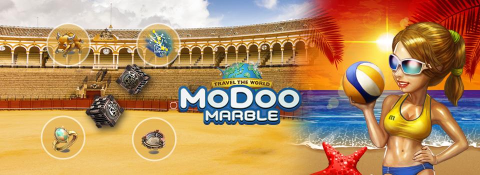 joygame_modoo_marble_board_new_slider_november
