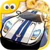 joygame_mobile_games_go_go_go_racer_games_items
