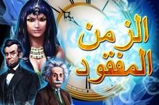 joygame_mobile_lost_era_news