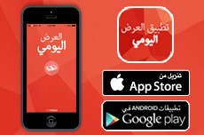 joygame_mena_app_of_the_day