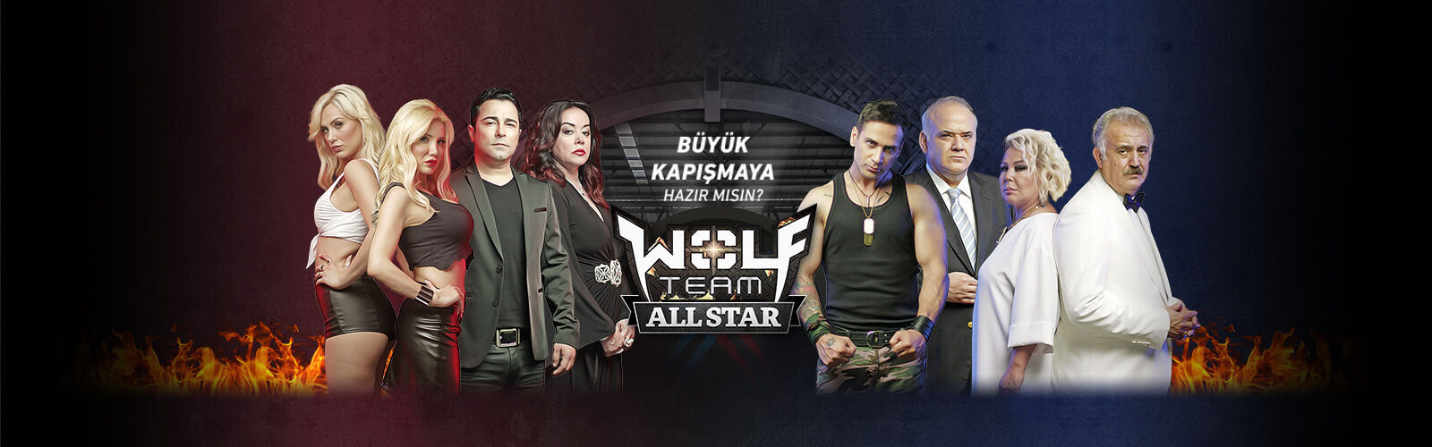 Wolfteam All Star