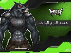 one_free_item_small_news_wolfteam_joygame