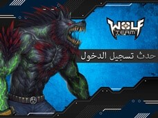 wolfteam_photo_small_size_news_joygame