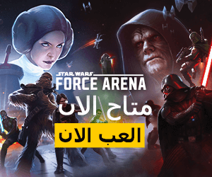star_wars_force_arena_ar_banner